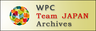 WPC Team JAPAN Archives